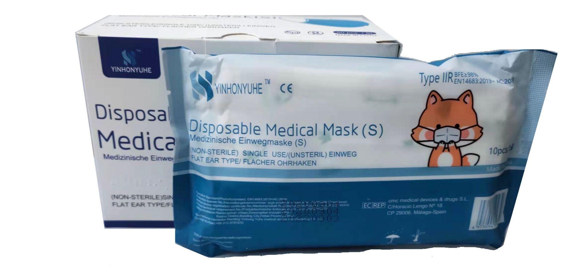 Medizinische Kindermasken in weiß